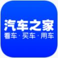 汽车之家app v10.7.2