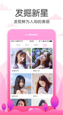 草莓视频app下载安装2019