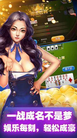 大资本棋牌娱乐