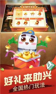 麒麟娱乐棋牌app