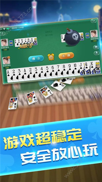 百万棋牌官方版