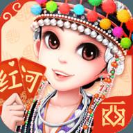 个旧西元红河棋牌  v6.0.9