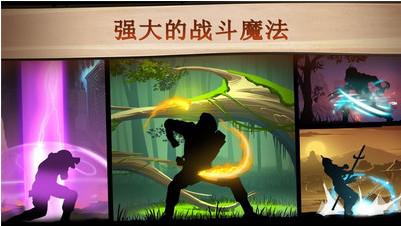 暗影格斗2破解版满级下载
