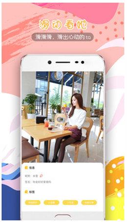 免费菠萝视频app下载