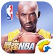 最強NBA體驗服 v1.9.222