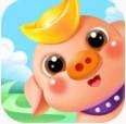 阳光养猪场赚钱版 v1.2.1