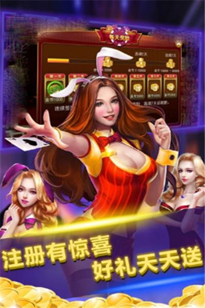 名门棋牌手机版官方版