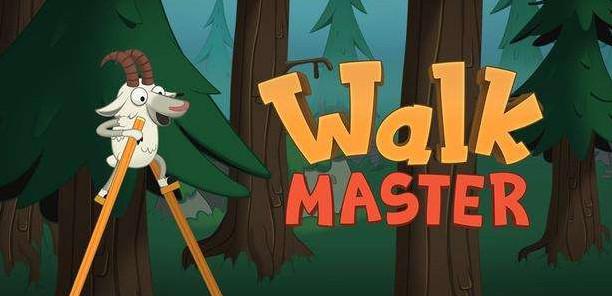 walk master游戏下载