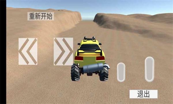 无尽赛车下载中文版