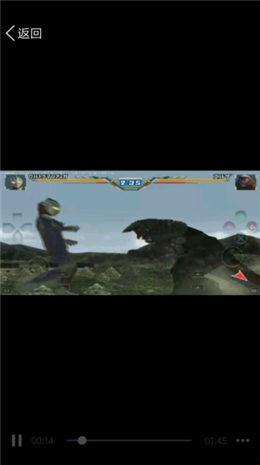 PS2模拟器Play中文版下载