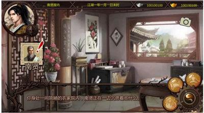 金庸群侠传2加强版
