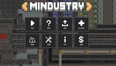 像素工厂游戏下载