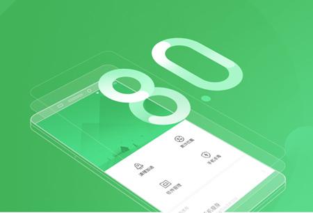 360手机卫士双卡版APP下载