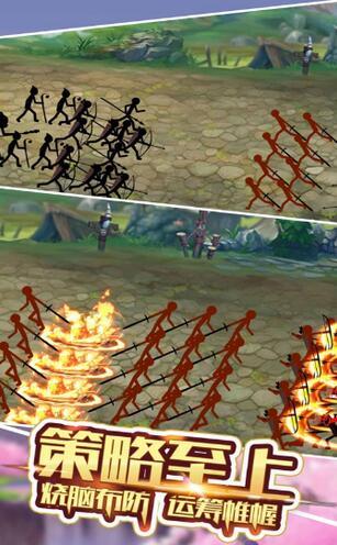 火柴人世界战争游戏下载截图