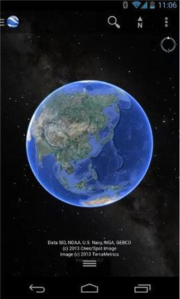 谷歌地球专业版APP