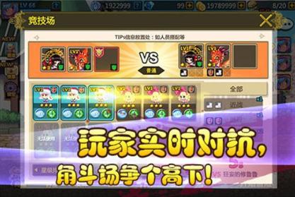 彩虹物语破解版下载截图