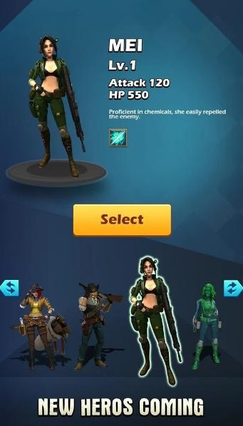 绿军历险记游戏下载