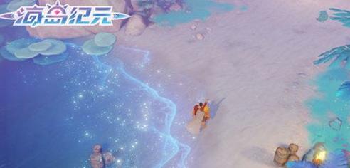 海岛纪元海盐怎么获得