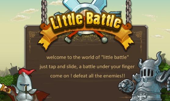 小小战役游戏下载