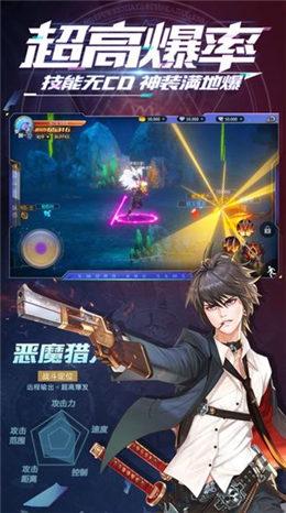 深渊高爆版游戏下载