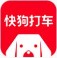 快狗打车app 5.8.1