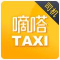 嘀嗒出租司机app 3.5.0