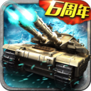 坦克风云OL  v1.6.26