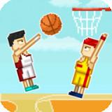 有趣的籃球 V2.2
