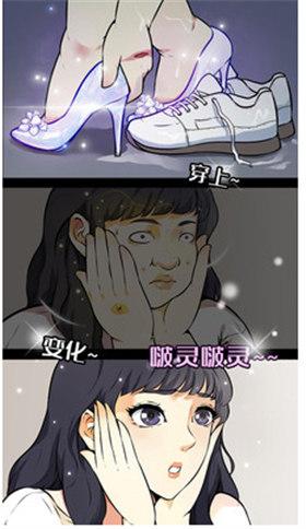 微博动漫APP官方下载