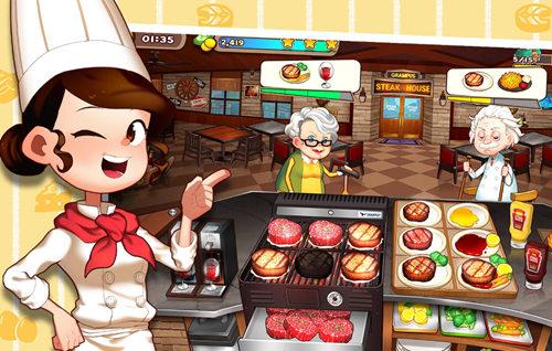 餐廳游戲大全-餐廳游戲有哪些-餐廳游戲經營類