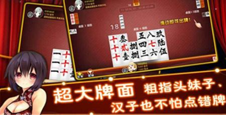 黑金棋牌安卓版下载
