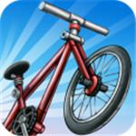 单车男孩游戏