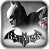蝙蝠侠阿甘之城