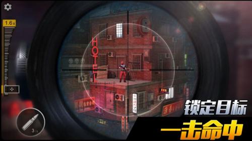 狙击游戏排行榜-狙击游戏手机版-狙击游戏有哪些