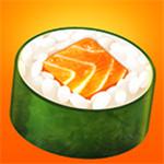 寿司大厨破解版 V2.2.0