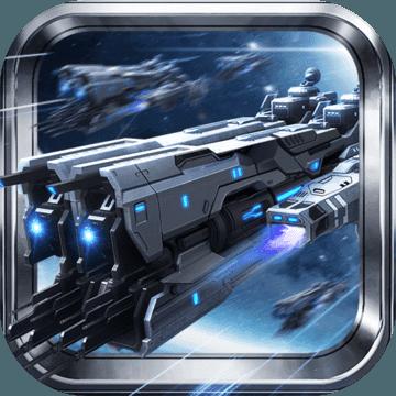 星际文明 v1.0.1