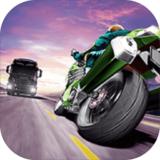 極速摩托 v1.2.9
