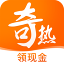 奇热免费小说App