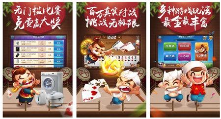 时光娱乐棋牌手机版