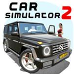 汽車模擬器2破解版 V1.23