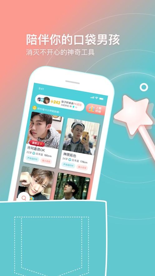 安可app最新版下载