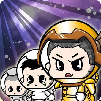 太空战争手游