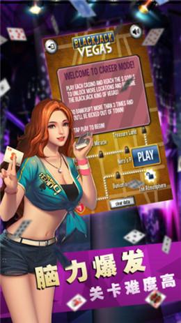 钻石棋牌下载手机版