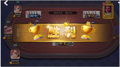 钻石棋牌游戏下载
