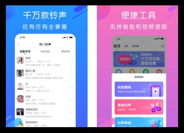 全民小视频app下载截图