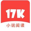 17k小說免費版 v7.3.3