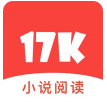 17k小说免费版