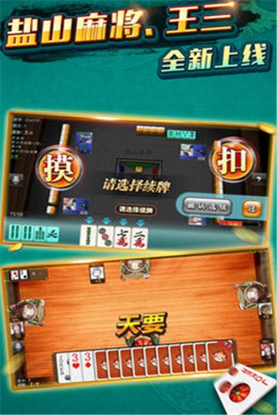 乘风棋牌app