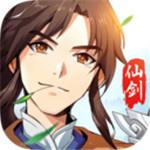 仙剑奇侠传2手机版  v3.2