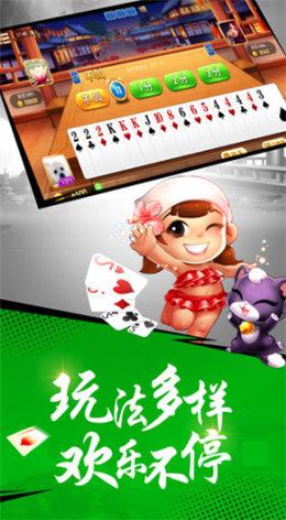 555棋牌手机版